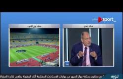 طه إسماعيل: الأهلي لن يلعب بتحفظ أمام الإسماعيلي