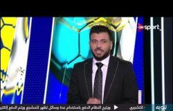 عماد متعب: مشاكل الإسماعيلي في المباريات الأخيرة جاءت من الطرفين