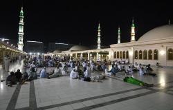 """""""شالوم"""" في قلب المدينة المنورة بالسعودية"""