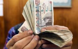 الجنيه المصري في أعلى مستوياته منذ عامين