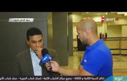 حسام البدري: وجود 5 لاعبين من بيراميدز في المنتخب يدل على نجاح المنظومة