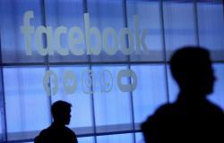 فيسبوك تخطط لإطلاق عملة GlobalCoin في عام 2020