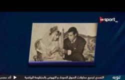 محمود أبو رجيلة: عملت خطوبتي داخل الزمالك.. واتجوزت في 6 ساعات