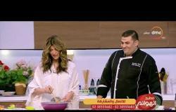 مطبخ الهوانم - طريقة عمل شوربة الكوسة بالنعناع و بيف ولينجتون مع عمرو التوانسي