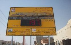 توجيهات بوضع ساعة العد التنازلي على مشاريع منطقة الجوف السعودية