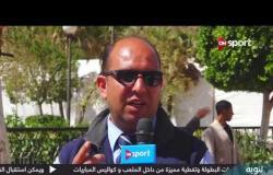"""لقاء مع """"ياسر عبدالرحمن"""" مدير سباق مصر الدولي للدراجات"""