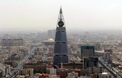 السعودية تعلن مفاجأة للسعوديين بشأن عيد الفطر