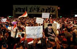 انطلاق تظاهرة وسط بغداد رفضا لاندلاع حرب بين أمريكا وإيران