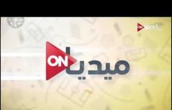 ميديا أون - السبت 25 مايو 2019 | الحلقة الكاملة