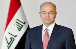 """خارجية البرلمان العراقي: الرئيس """"صالح"""" يزور السعودية وتركيا خلال ساعات"""