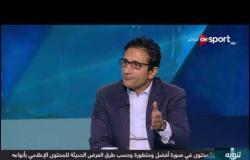 أحمد سامي: كان لابد أن يلعب الدوري هذا الموسم من مجموعتين