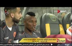 صحيفة المنتخب المغربية: بالأسكندرية ستكتمل الملحمة التاريخية .. إياب من لهب ببرج العرب