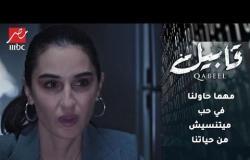 طارق مش قادر يبدأ حب جديد.. شبح سارة يطارده