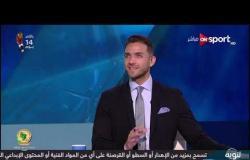 وليد صلاح الدين: الزمالك أفضل فريق في الدور الأول و الأهلي أفضل فريق في الدور الثاني