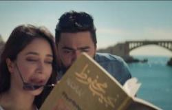 """فيديو.. كليب """"ناسينى ليه"""" لتامر حسنى يقترب من 50 مليون مشاهدة"""