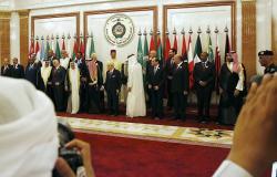 بغداد تتحدث مجددا بعد رفضها البيان الختامي لقمم مكة الأخيرة