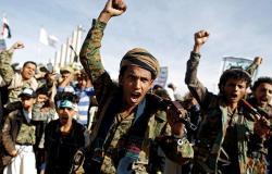 """اليمن.. """"أنصار الله"""" تعلن إلحاق خسائر بالجيش بقصف صاروخي على معسكر شمال الضالع"""