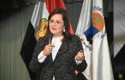 التخطيط المصرية تبحث وضع مؤشر عربي للتنمية المستدامة