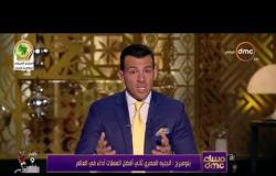 مساء dmc – بلومبرج : الجنيه المصري ثاني افضل العملات أداء في العالم