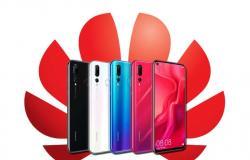 هواوي: المركز الأول في سوق الهواتف سيحتاج مزيدًا من الوقت