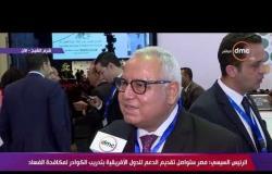 دكتور فليفل رئيس عضو البرلمان الإفريقي والمصري يعلق علي المنتدي الإفريقي