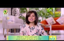 """8الصبح - """"بيان مصري جزائري تونسي"""" يدعو لوقف إطلاق نار غير مشروط في العاصمة طرابلس"""