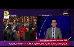 تحليل السفير صلاح حليمة نائب رئيس المجلس المصري علي ما قاله الرئيس السيسي
