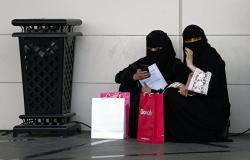 السعودية تعلن عن وظائف نسائية جديدة