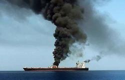 ناقلة النفط المحترقة تتجه صوب ميناء عربي