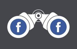 تقرير: فيسبوك جمعت بيانات 187,000 شخص استخدموا تطبيقًا حظرته…