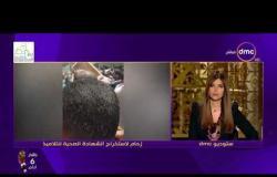 مساء dmc - الدكتور هشام عبدالحفيظ مدير عام مستشفيات هيئة التأمين الصحي