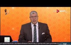 أحمد شوبير: تايم سبورتس ستقوم بإذاعة كأس أمم إفريقيا بالكامل