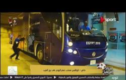 خاص - كواليس منتخب مصر في برج العرب اليوم.. السبت - 15 يونيو 2019