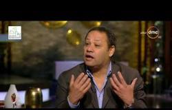 الكابتن / ضياء السيد يوضح دور عمرو وردة فى المباراه السابقة لمنتخب مصر - مساء DMC