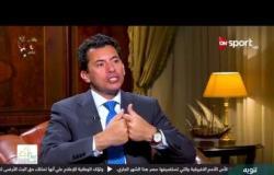 هل يمكن لـ محمود الخطيب و مرتضى منصور وهشام حطب المصالحة؟ - أشرف صبحي يرد