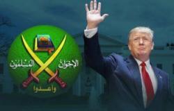 الخميس.. ندوة بالكونجرس الأمريكى لمناقشة تصنيف الإخوان منظمة إرهابية