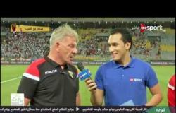 لقاء خاص مع مدرب غينيا ونجم المنتخب نابي كيتا وحديث عن هدية صلاح له قبل مواجهة مصر