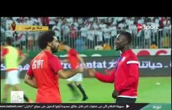 مصافحة صلاح وصديقه في ليفربول نابي كيتا قبل مواجهة مصر وغينيا الودية