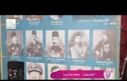"""السفيرة عزيزة - """"الطرابيشي"""" .. مهنة لها تاريخ"""