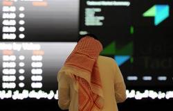 """سوق الأسهم السعودية يستقبل """"مهارة للموارد البشرية"""" الثلاثاء القادم"""