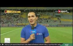"""مراسلي """"أون سبورت"""" يرصدون أجواء ماقبل مباراة مصر وغينيا الودية"""