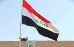 الإعلان عن معارضة سياسية في العراق