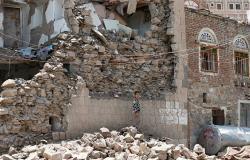 """التحالف يعلن تنفيذ عملية """"نوعية"""" ضد أهداف لـ""""أنصار الله"""" في صنعاء"""