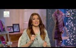 السفيرة عزيزة - سناء منصور و شيرين عفت يقدمان نصيحة لجميع اطفال مصر