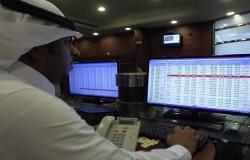 """هبوط شبه جماعي لأسهم البنوك السعودية بعد اندماج """"ساب"""" والأول"""