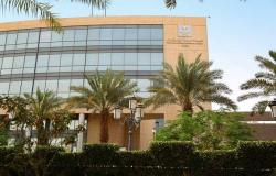 الاستثمار السعودية: خصخصة مطاحن الدقيق قريبا..والمباني التعليمية بـ2020