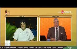 إيهاب لهيطة يوضح ردود أفعال الجهاز الفني واللاعبين عقب مقابلة الرئيس السيسي