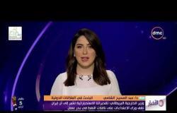 الأخبار- تقديرات وزير الخارجية البريطاني: أن إيران تقف وراء الاعتداءات على ناقلات النفط