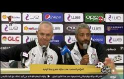 المؤتمر الصحفي لأجيري عقب مباراة مصر وغينيا الودية