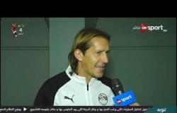 تصريحات سالجادو المدرب المساعد لمنتخب مصر عقب الفوز على غينيا